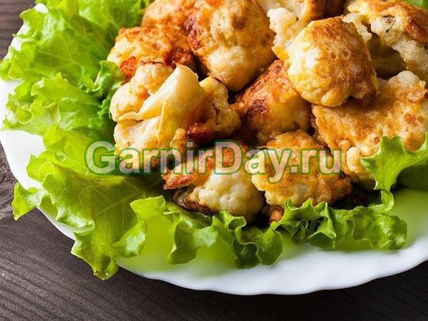 Цветная капуста в кляре – берем заморозку и готовим самый простой рецепт